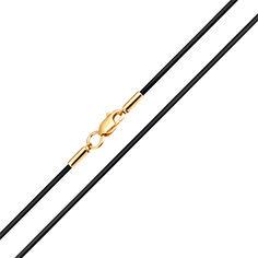 Каучуковый шнурок с позолоченной застежкой в желтом цвете, диам. 1,5мм 000057087 000057087 45 размера от Zlato