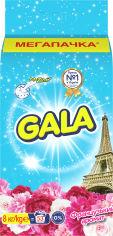 Акция на Стиральный порошок Gala Автомат Французский аромат 8 кг (8001090807335) от Rozetka