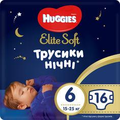 Акция на Трусики-подгузники Huggies Elite Soft Overnites 6 (15-25 кг) 16 шт (5029053548180) от Rozetka