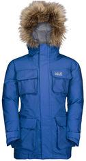 Пуховик Jack Wolfskin Ice Explorer Jacket Kids 1608201-1201 128 см Синий (4060477301181) от Rozetka