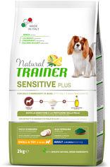 Сухой корм для собак Natural Trainer Dog Sensitive Plus Adult Mini With Horse с кониной, рисом и маслом 2 кг (8059149252582) от Rozetka