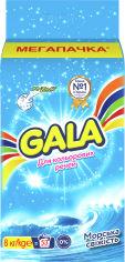 Акция на Стиральный порошок Gala Автомат Морская свежесть для цветного белья 8 кг (8001090807373) от Rozetka