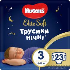 Трусики-подгузники Huggies Elite Soft Overnites 3 (6-11 кг) 23 шт (5029053548159) от Rozetka