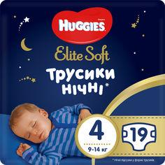 Трусики-подгузники Huggies Elite Soft Overnites 4 (9-14кг) 19 шт (5029053548166) от Rozetka