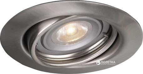 Точечный светильник Massive (59803/17/10) от Rozetka