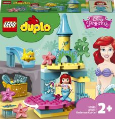 Конструктор LEGO DUPLO Disney Подводный замок Ариэль 35 деталей (10922) от Rozetka