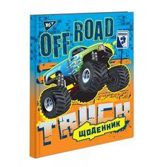 Дневник школьный жесткий Yes Off road укр 911156 от Podushka