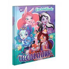 Дневник школьный жесткий Yes Enchantimals укр 911134 от Podushka