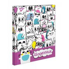 Дневник школьный жесткий Yes Cats укр 911136 от Podushka