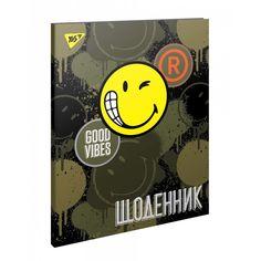 Дневник школьный интегральный Yes Smiley укр 911146 от Podushka