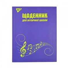 Дневник для музыкальной школы интегральный, УФ-выб. Yes Music 911196 от Podushka