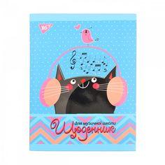 Дневник для музыкальной школы интегральный, УФ-выб. Yes Music Cat 911197 от Podushka