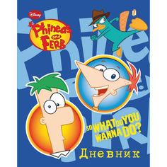 Дневник школьный Финеас и Фёрб 1 1 Вересня 910526 от Podushka