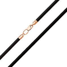 Каучуковый шнурок с застежкой из красного золота 000003452, 3.5 мм  000003452 50 размера от Zlato