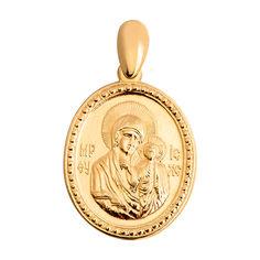 Золотая овальная ладанка Казанская Богородица 000071615 000071615 от Zlato