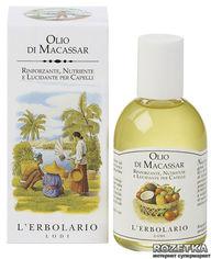 Масло для волос Lerbolario Макасcар 100 мл (8022328500415) от Rozetka