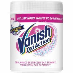 Пятновыводитель Vanish Gold Oxi Action Кристальная белизна 470 г (5900627081732) от Foxtrot