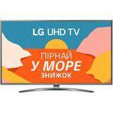 Телевизор LG 55UN81006LB от Foxtrot
