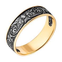Серебряное венчальное кольцо с чернением и позолотой внутри шинки 000095094 000095094 20 размера от Zlato