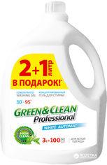 Гель для стирки белой одежды Green&Clean Professional 3 л (4823069703271) от Rozetka