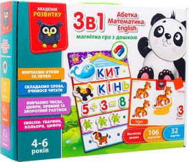 Акция на Магнитная игра Vladi Toys English, Азбука и Математика (укр) (VT5412-04) (4820234760367) от Rozetka