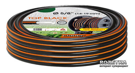 "Шланг Claber Top-Black 15 м 5/8"" (90400000) от Rozetka"