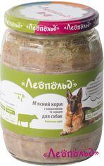 Влажный корм для собак Леопольд Мясной с говядиной и сердцем 720 г от Stylus