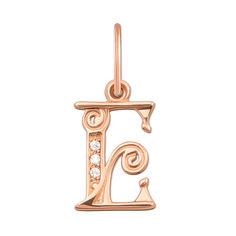 Кулон из красного золота Буква Е с фианитами 000134154 000134154 от Zlato
