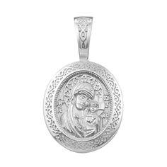 Серебряная ладанка Икона Божией Матери Казанская с молитвой на тыльной стороне 000126959 000126959 от Zlato