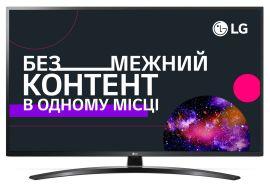 Акция на Телевизор LG 43UN74006LB от Eldorado