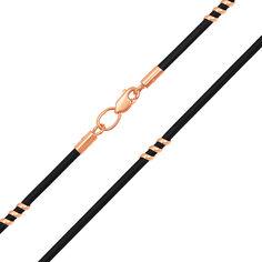 Каучуковый шнурок с золотыми вставками 000052059 000052059 60 размера от Zlato
