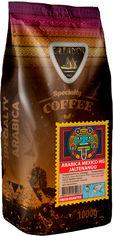 Акция на Кофе в зернах Galeador Арабика Mexico Hg Jaltenango 1 кг (4820194530987) от Rozetka