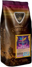 Кофе в зернах Galeador Арабика Бразилия Моджиана 1 кг (4820194530895) от Rozetka