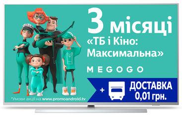 "Телевизор Philips 50"" 4K Smart TV (50PUS7334/12) от Citrus"