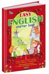Easy English. Ігри, вірші, перші слова, сталі вирази, словничок. Посібник от Book24