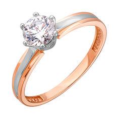 Золотое кольцо с цирконием Swarovski 000036705 000036705 16 размера от Zlato