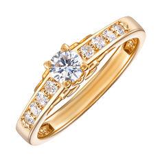 Помолвочное кольцо из желтого золота с фианитами 000130164 000130164 17 размера от Zlato