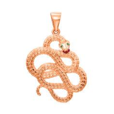 Подвеска из красного золота Змея с красными и зелеными фианитами 000132764 000132764 от Zlato