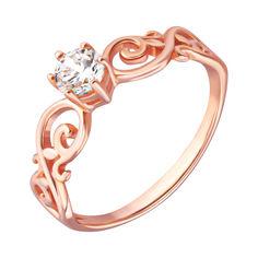 Золотое кольцо Пенелопа в красном цвете с ажурной шинкой в узорах и фианитом 000005100 18 размера от Zlato
