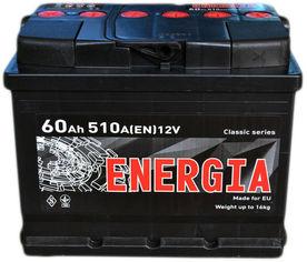 Автомобильный аккумулятор Energia 60 Ah (+/-) Euro (510EN) (22387) от Rozetka