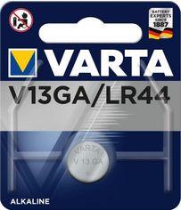 Акция на Батарейка VARTA V 13 GA BLI 1 ALKALINE от MOYO