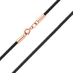 Шелковый шнурок с застежкой в красном золоте 000115565 000115565 55 размера от Zlato