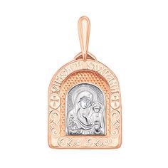 Ладанка в комбинированном цвете золота Богородица с надписью Спаси и сохрани 000129571 000129571 от Zlato