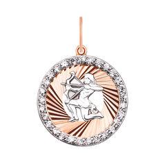 Золотой кулон Знак Зодиака Стрелец в комбинированном цвете с фианитами и алмазной гранью 000123630 000123630 от Zlato