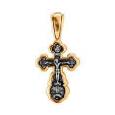 Серебряный крестик в комбинированном цвете 000140564 000140564 от Zlato