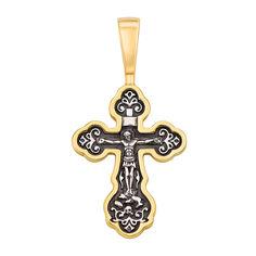 Серебряный крестик с позолотой и чернением 000125239 000125239 от Zlato