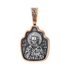 Серебряная ладанка Николай Чудотворец в комбинированном цвете 000140074 000140074 от Zlato