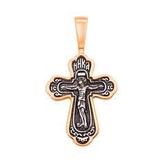Серебряный крестик с позолотой и чернением 000124554 000124554 от Zlato