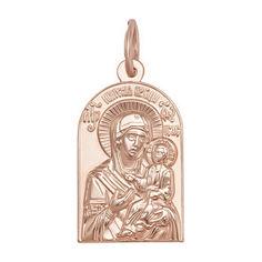 Золотая ладанка Божья Матерь Иверская в красном цвете 000063816 000063816 от Zlato