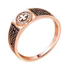 Перстень-печатка из красного золота с бриллиантами 000140081 000140081 17.5 размера от Zlato